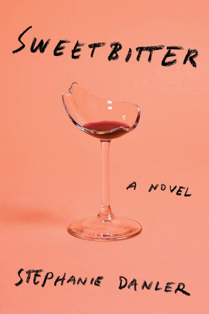 sweetbitter-a-novel-stephanie-danler-book-cover