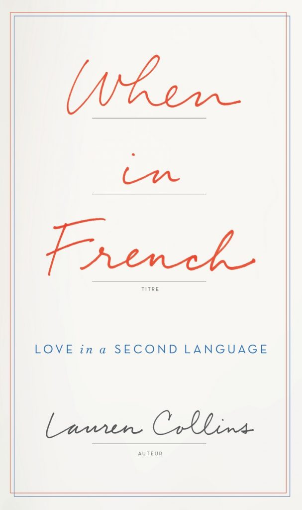 when-in-french-book-cover-lauren-collins