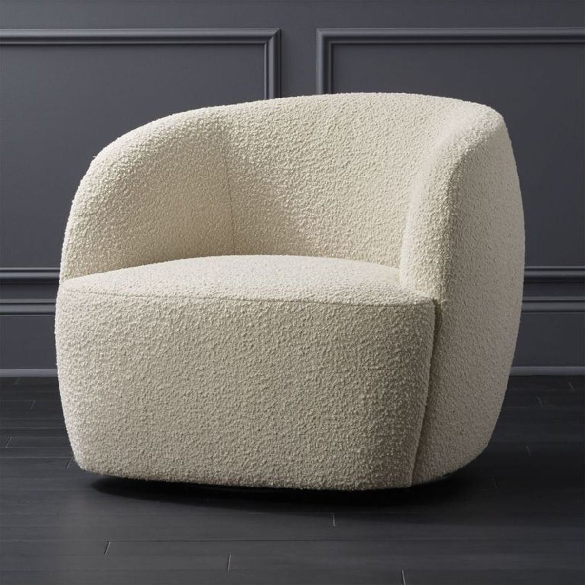 Cozy Swivel Chair
