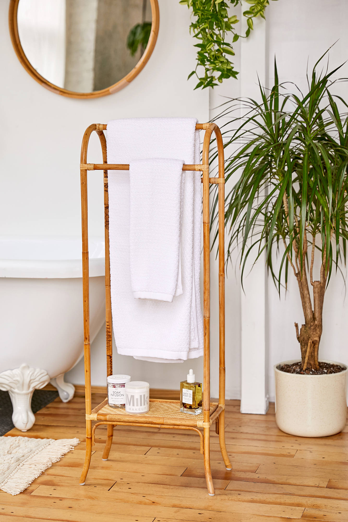 Rattan Towel Rack