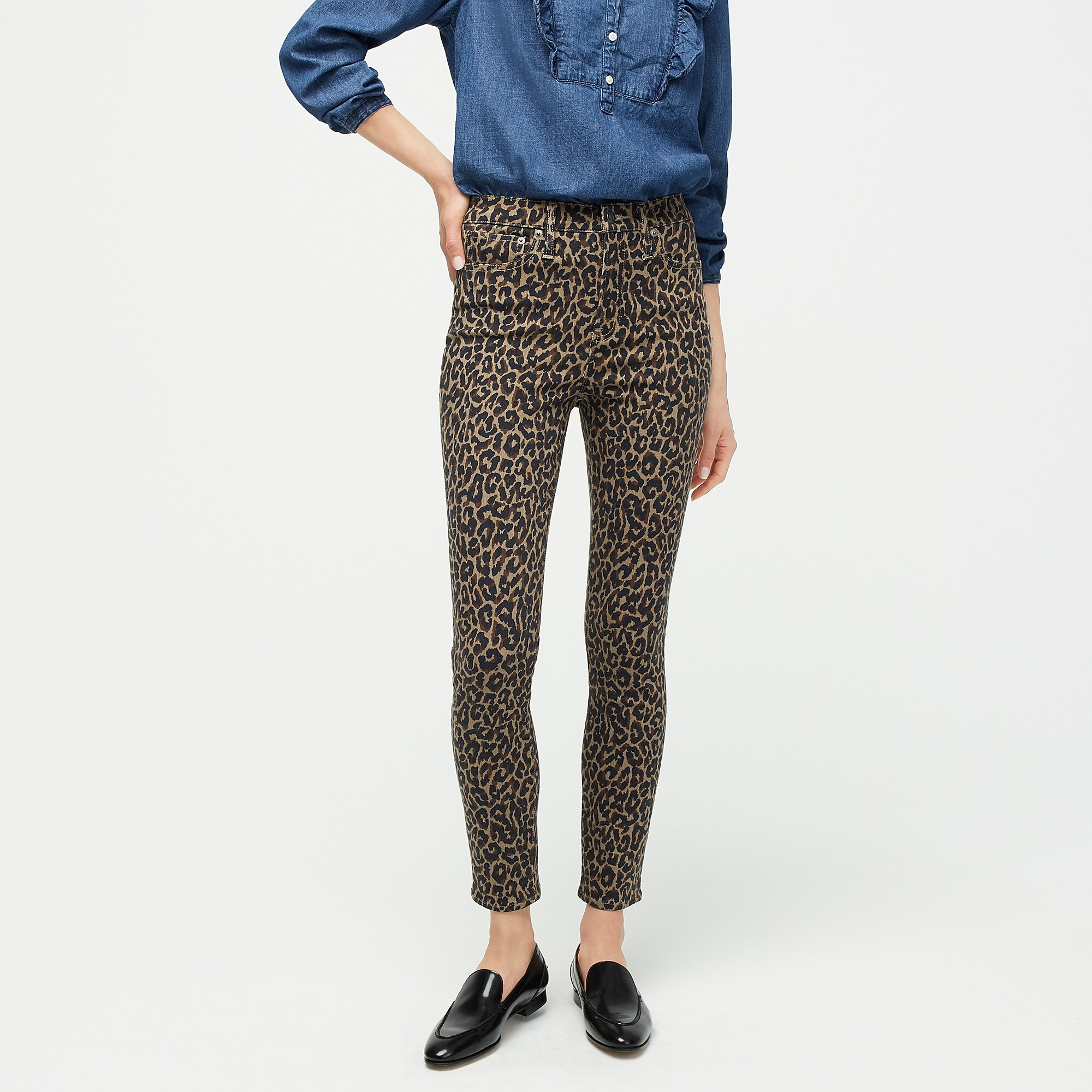 Leopard Print High Rise Jeans